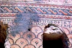 12.-Jerusalem-63-Armenian-Garden-D.Tushingham-director-Mosaic1