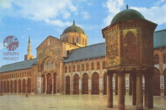 cSearightpDamascus1-Damascus-Omayad-Mosque-1976-postcard-1