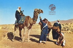 cSearightpPostcard29-Camel-Drivers-postcard-from-Aleppo-1976