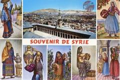 cSearightpPostcard36-Syrian-souvenir-postcard-1976