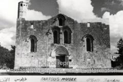 Tartus-4-The-Museum-1976