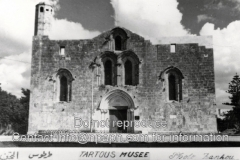 Tartus-4-The-Museum-1976