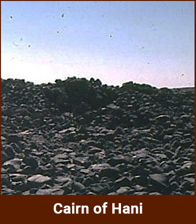 cairn-of-hani