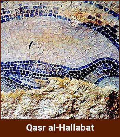 qasr-al-hallabat